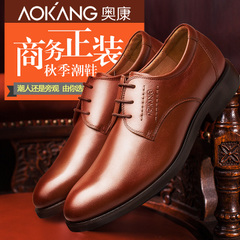 Aucom autumn business dress shoes real leather shoes men's shoes men's laced shoes of England men's authentic bag-mail