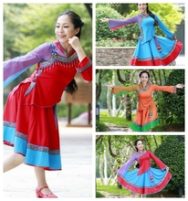 New red grass this.i son yi dance clothing long sleeve in 2015 the new square dance clothing Wang Meichun eng