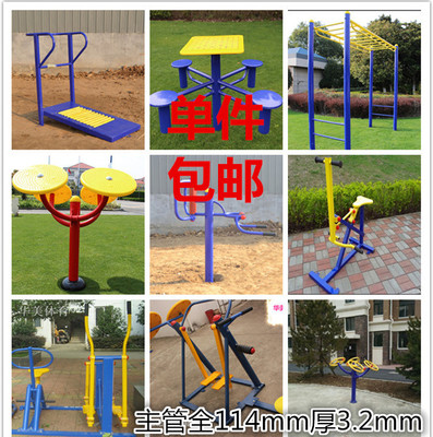 Outdoor home community park community square outdoor fitness equipment path middle-aged and elderly space walker twisting waist