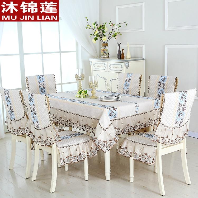 Купание парча лотос скатерть обеденный стол ткань обивка отправить набор установите чайный стол ткани континентальный стул наборы стульев суб-наборы простой современный