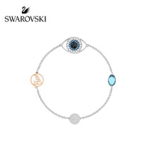 Swarovski SWA REMIX Collection Turkish eye bracelet female hand trim Accessories