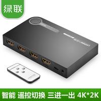 Зеленый присоединиться HDMI переключение устройство 3 продвижение 1 из hdmi распределение устройство 2 три продвижение один hd видео дистанционное управление увеличить переключение