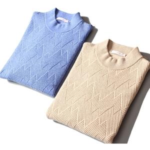 高品质商务羊绒衫男士 加厚纯正羊绒 冬季套头半高领毛衣 DAZ363