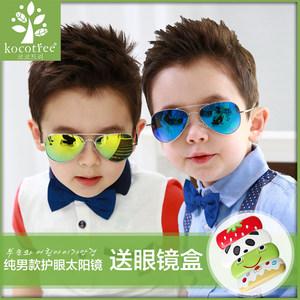 KK树儿童太阳镜男儿童眼镜个性墨镜儿童太阳眼镜宝宝儿童墨镜男童