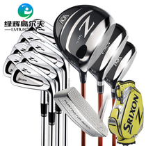 Srixon Golf Club Full set of Z565 Golf Club Sly Sheng Mens golf set rod