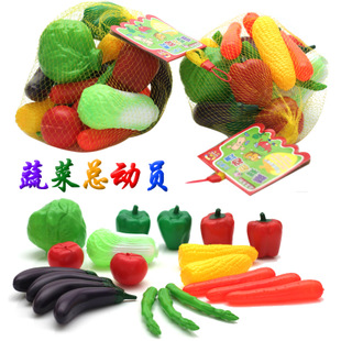 Children s educational toys wholesale simulation enlightenment plastic bag of vegetables Series 20 Preferred intellectual development