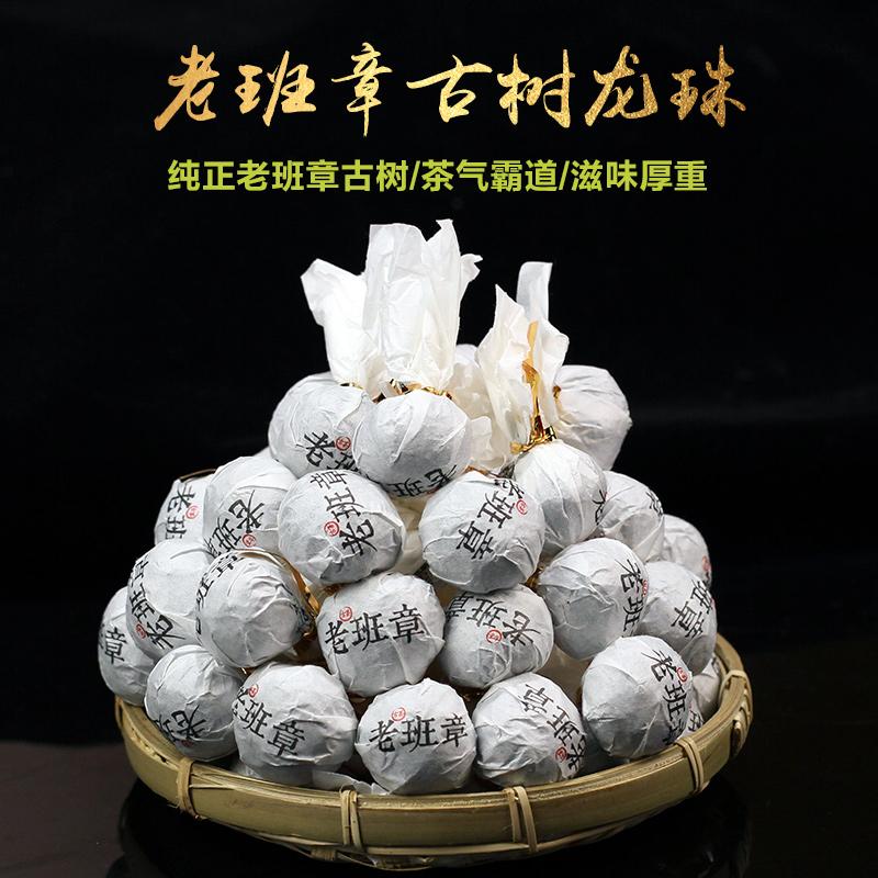 Коричневый гора древний дерево чистый материал старый класс глава генерал Er чай сырье чай драконы жемчужина 8g юньнань мини плачущий чай