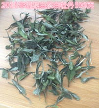 Super fresh tea fuding white tea white peony qing scent of tea authentic white tea fresh tea in bulk wholesale 500 2015