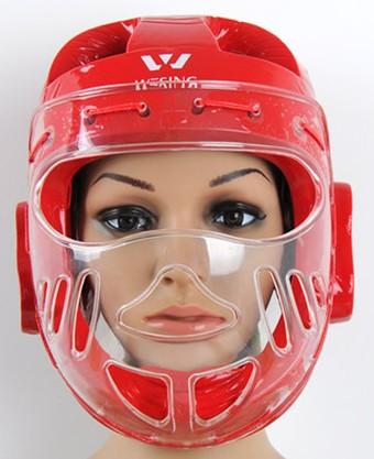 九日山专业成人儿童跆拳道封闭面罩空手道全方位护头面罩头盔护具