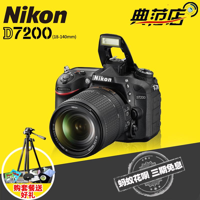 Nikon/ nikon D7200 комплект (18-140mm) объектив специальность цифровой зеркальные камера цветок песнопение филиал период