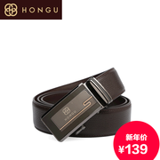 Honggu Hong Gu 2015 new counters authentic suede cow leather belt men's belt business 3455