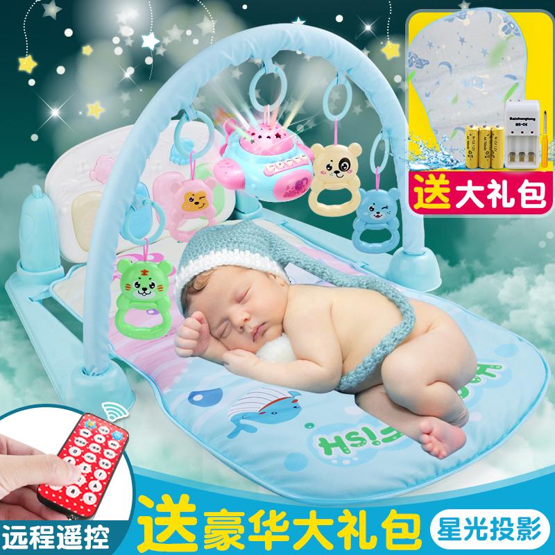 婴儿健身架器脚踏钢琴男孩女孩益智3-6-12个月0-1岁儿童脚踩玩具