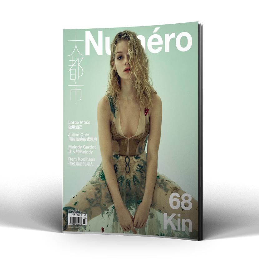 大都市 时装艺术创意设计月刊杂志2017年4月刊
