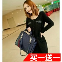 Europe and the United States the new female bag BaoLing lattice 2015 spring and summer fashion one shoulder handbag Jane hundred stars with the bag