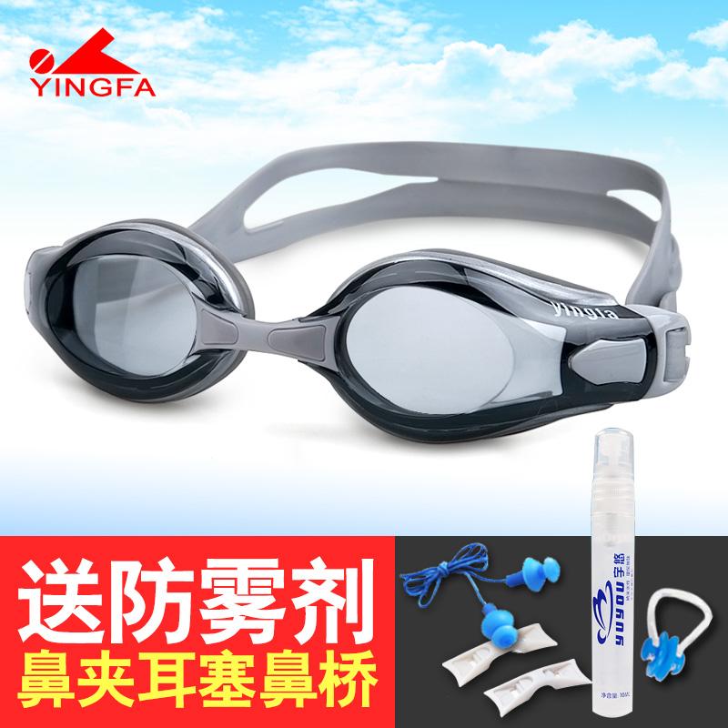 英發yingfa防水防霧泳鏡 男女 鍍膜遊泳鏡高清透明泳鏡