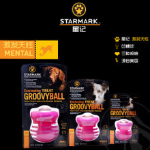 PITA pet supplies star remember StarMark groove ball toy combination (with molar cake) inspire nature