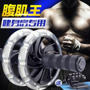 健腹轮腹肌轮男士健身器材家用减肚子运动滚轮女收腹轮健身轮静音