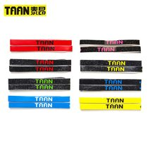 TAAN Tai Aang Badminton racket sheath hole protection strip Pat Head frame protection sticker C25 Feather Pat Protective Strip