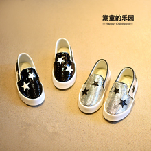 Fall 2015 south Korean children cloth shoes boy single girls star bright skin shining shoes slip-on sneakers loafers