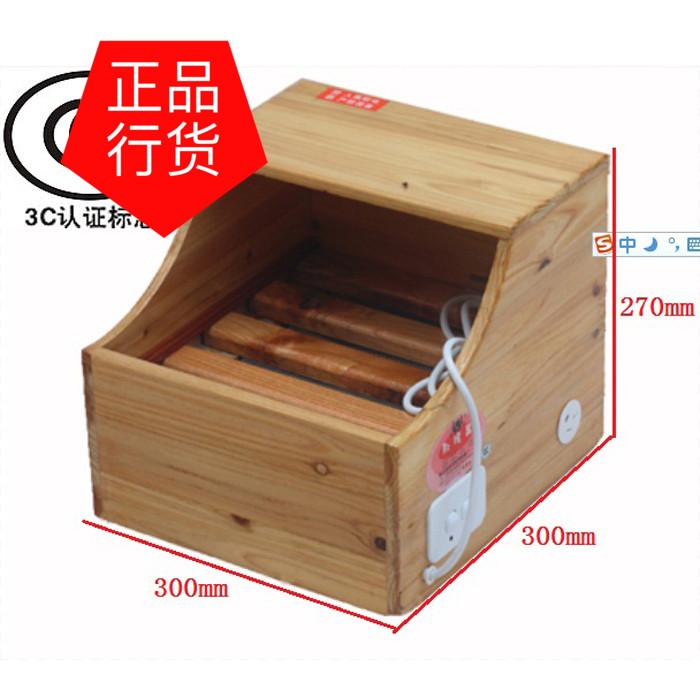 【试用中心官方推荐】益芳-1型全实木节能型电脑桌专用暖脚器
