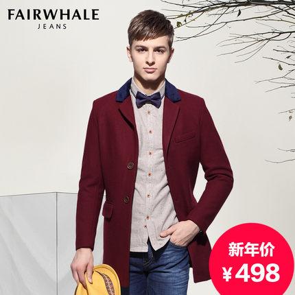 马克华菲毛呢大衣 冬装新品男士修身中长款英伦加厚加绒毛呢大衣