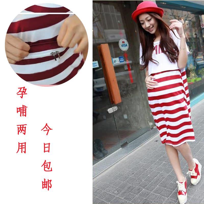Летние платья для беременных женщин платье Корейский хлопка twin набор свободные сарафаны для женщин полосой плюс размер платья для кормления