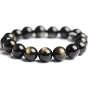 5 a natural Jin Yaoshi bracelet double golden eye cat eye Obsidian bracelets lucky men and women transport