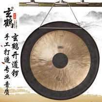 Xuan Crane Gongs and drums musical instrument gong opening gong diameter 40 50 60 cm
