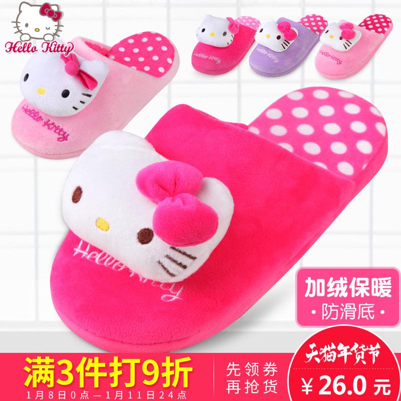 兒童棉拖鞋 新Hello Kitty女童小孩保暖防滑室內居家寶寶拖鞋