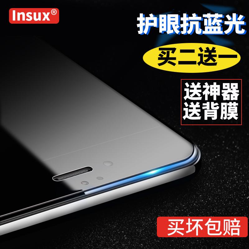 苹果7钢化膜全屏全覆盖iphone7 plus7P ip前后手机贴膜防爆防摔i7