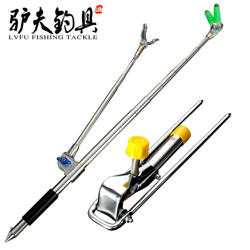 驢夫不鏽鋼炮台支架1.5 1.7 1.9 2.1米兩用釣魚手竿架杆台釣竿架
