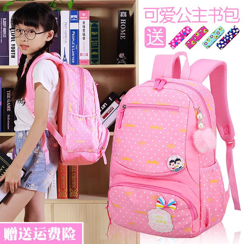 Coolbaby портфель ученик 1-3-5 класс девушка девочки рюкзак 6-12 полный год ребенок рюкзак