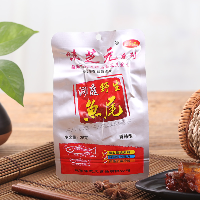 味芝元香辣鱼尾巴26g*1包 洞庭湖 鱼尾 湖南益阳特产零食
