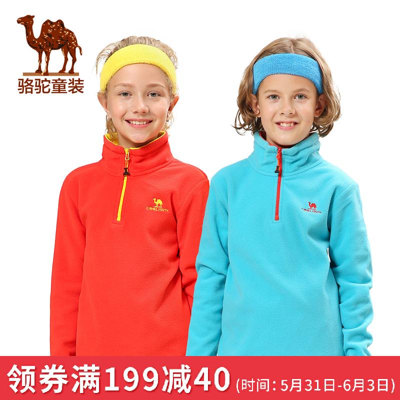 【 разлетаться, как горячие пирожки 1.6 десятки тысяч 】 небольшой верблюд ребятишки ребенок весна свитер мальчиков девочки движение на открытом воздухе шерсть