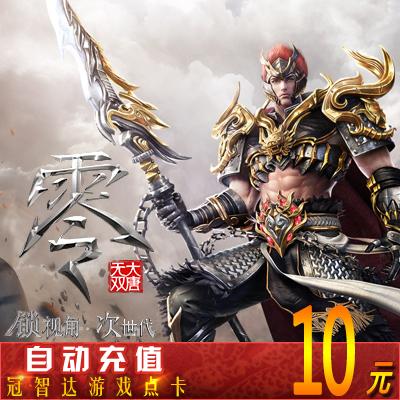 Внутриигровые ресурсы Datang warriors Артикул 41949061192