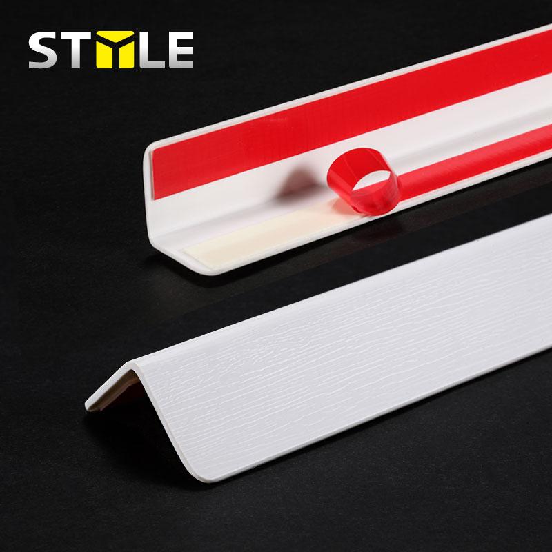 斯戴爾PVC護牆角防撞條陽角保護牆護角牆紙收邊線條免打孔可定製