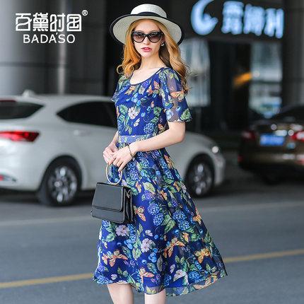 波西米亚长裙2016夏装新款女装优雅喇叭袖韩版修身雪纺印花连衣裙