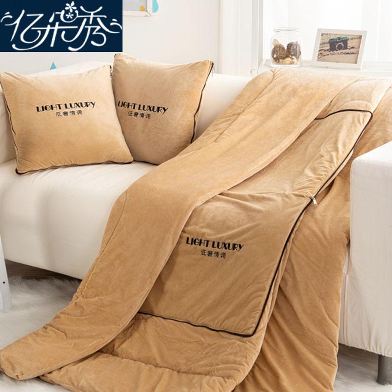 抱枕被子两用珊瑚绒毯子汽车内靠垫68.00元包邮