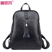 2015 new leather shoulder bags women's casual leather handbag backpack day Ms School of Korean Air travel bag