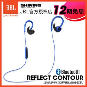 领10元券购买新品JBL REFLECT CONTOUR无线蓝牙运动耳机跑步入耳式耳塞