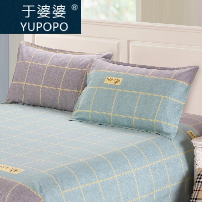 Хлопок грубый ткань наволочка для установки хлопок холст подушка кожа прохладно летом ткань подушка кожа 74 48cm без наполнителя