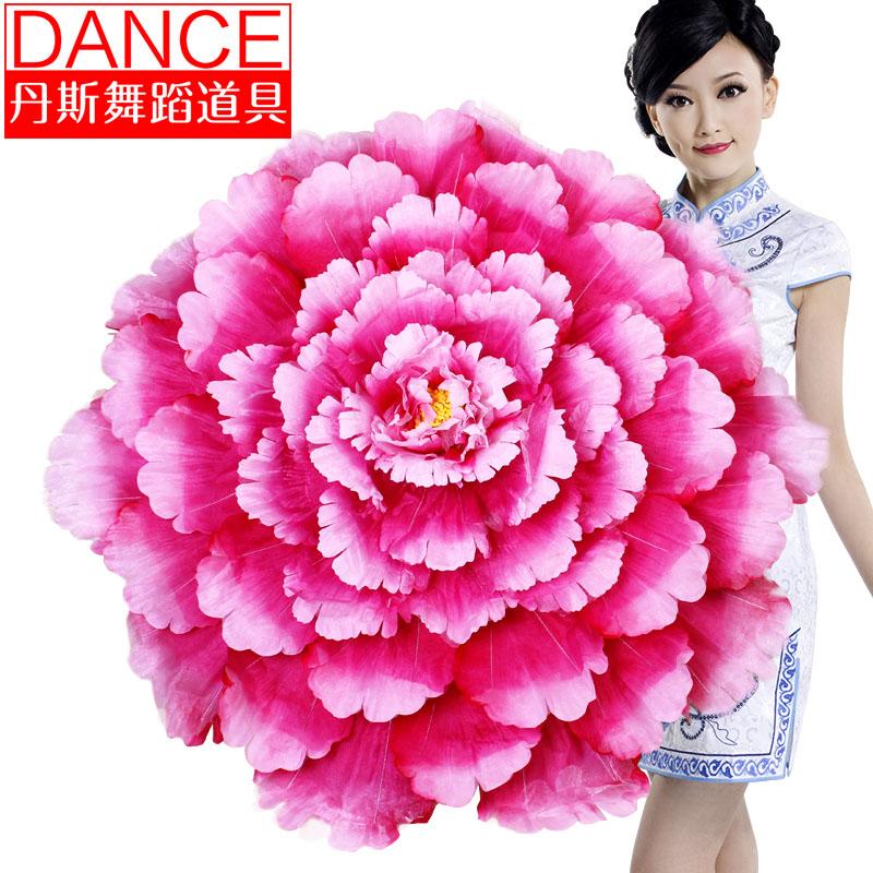 儿童牡丹花伞花开盛世表演舞台演出花舞蹈道具幼儿广场舞表演伞花