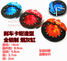Brake calipers six / 6 piston model Modified brake aluminum dish ashtray vehicle brake disc ashtray