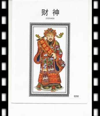 Вышивка крестом электронная версия рисунок поздравления ( два ) культура бог богатства бог богатства вышивка крестом электронный рисунок
