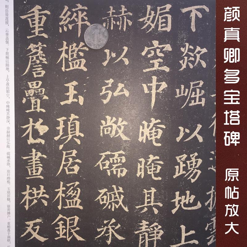 Китайская каллиграфия Артикул 539439336491