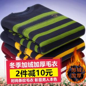 冬季男士毛衣加绒加厚韩版圆领套头针织衫毛线衣大码保暖男装外套
