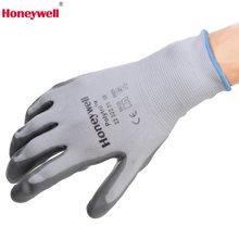 Перчатки > Перчатки с резиновыми точками.