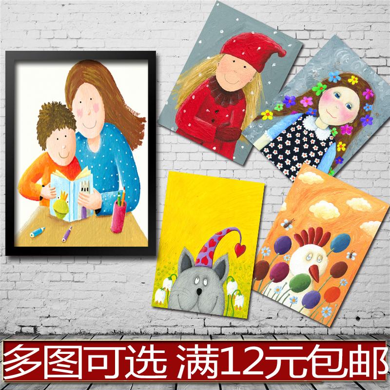 儿童卡通童趣油画实木相框卧室海报