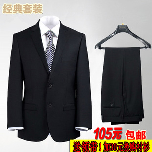 Authentic men's business casual dress Korean version of Slim suit groom dress suits Goods Section