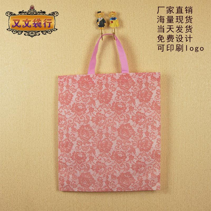 无纺布袋环保袋礼品袋环保布袋手提袋服装袋衣服袋白印粉玫瑰手袋